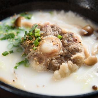 Gomguk麵條
