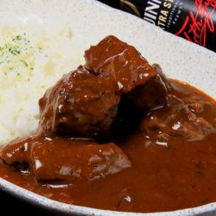 Full of meat CURRY (curry) * Limited quantity