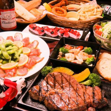 【容易★JOLLY'S套餐】用开胃菜<开胃菜/牛排/虾仁等> 90分钟喝酒共计7件3000日元