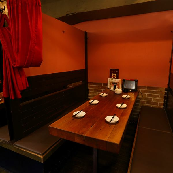 Ikebukuro / 【Secretary-san's great attention! It is also perfect for charter over 3 hours ☆】 Ideal for farewell reception pick-up! Because lunch is OK, it is also used for farewell party.Please be patient 3 hours.Chinese / private room / Izakaya / All-you-can-drink / 3 hours / lunch party / near the station 3 minutes / lunch / Ikebukuro / cheap / birthday / New year party / welcome party / farewell party