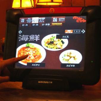 """""""所有你可以吃超過80項""""自助飲料套餐150分鐘飲用2980日元(不含稅)※3H優惠券"""