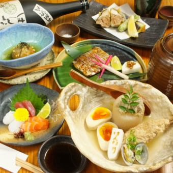 【.★ Random Course! 4300 yen (6 dishes and all you can drink 90 minutes) ★.]