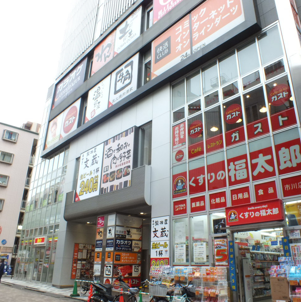 Good location in front of JR Ichikawa station eyes 1 minute walk / Keisei Ichikawa Maki Station 5 min. Walk.It is not troublesome to meet with outstanding access.