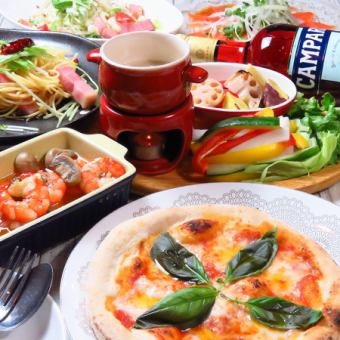 Popular ★ 3 hour system! All you can eat 2500 yen 【tax included】 【All you can eat!】