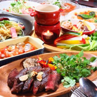 Luxurious Special Plan ★ Beef Harami Steak You can eat as much as you want ♪ 180 minutes Eat all you can drink plan 3600 yen