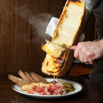"【All-you-can-eat all-you-can] 3 hours drink all you can eat ""All-you-can-eat raclette cheese course"" 【9 items in total / 4980 yen → 3980 yen】"