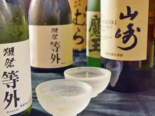 獺 festival, 魔王 も? Yamazaki!? À la carte (even if not a course OK) Order OK! 2h [drinking] is from 3500 yen to 2980 yen (withdrawal)