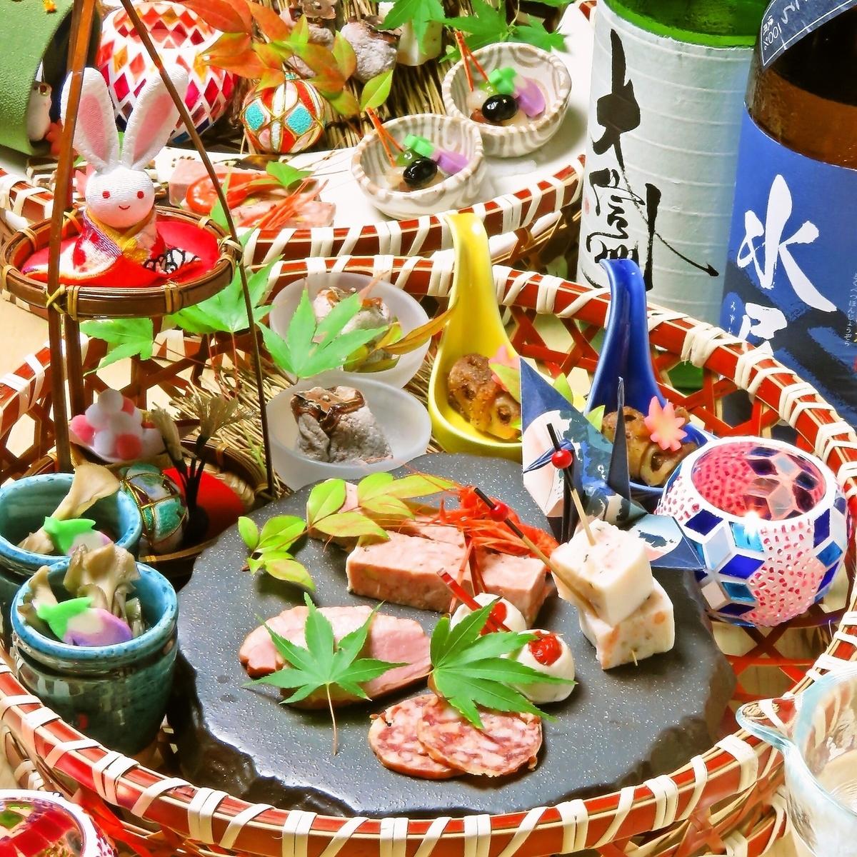 【八寸】料理長おまかせ!!贅沢な逸品