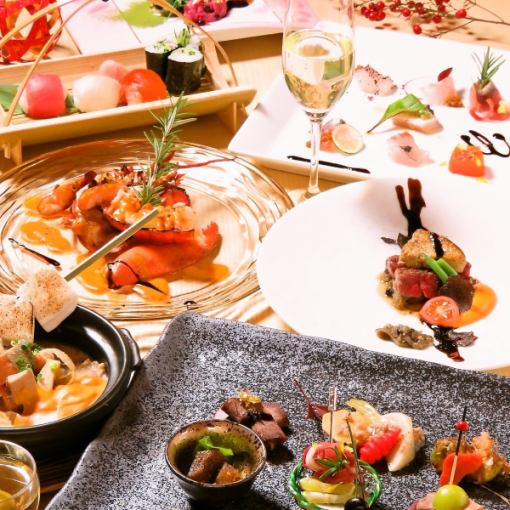 【접대보기] [개인 모듬 요리 만의 코스】 하쿠 타카 6 종 7000 엔 → 6000 엔 (세금 별도)