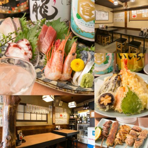 Boasting abundance of recommended menu which changes according to purchase! Classic cuisine is convinced Cospa ♪
