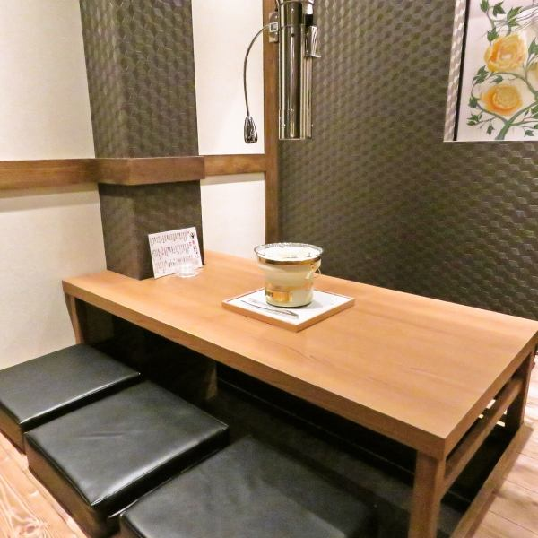 【Saku to drink at the end of the work ♪】 A cup with a group at the end of the work! When you feel like that ♪ It is a cup of gold ♪ We prepare a seat that enjoys exquisite meat in small numbers!