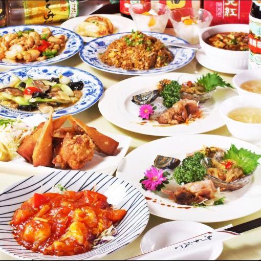 【宴会 A コース◎2時間飲み放題付】~本格の酢豚や炒飯など~【全9品/3000円(税込)】