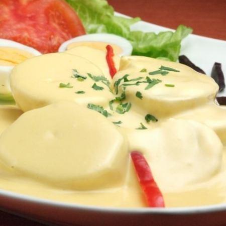 アンディスポテトのクリームチーズ和え