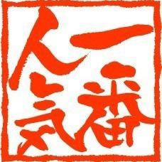【飲み放題付き】★当日仕入れの食材などいろいろおまかせコース 4000円(税込)★