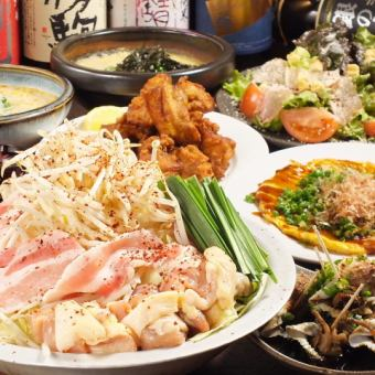 【7 cuisine dishes + all-you-can-drink ♪】 (4000 yen → coupon use ♪ to 3500 yen ♪) 3500 yen course