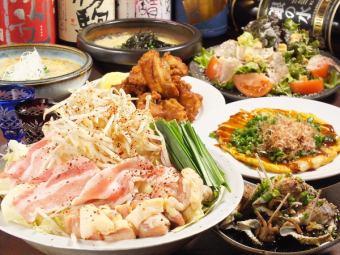 【7種菜餚+全友暢飲♪】(4000日元→優惠券使用♪至3500日元♪)3500日元套餐
