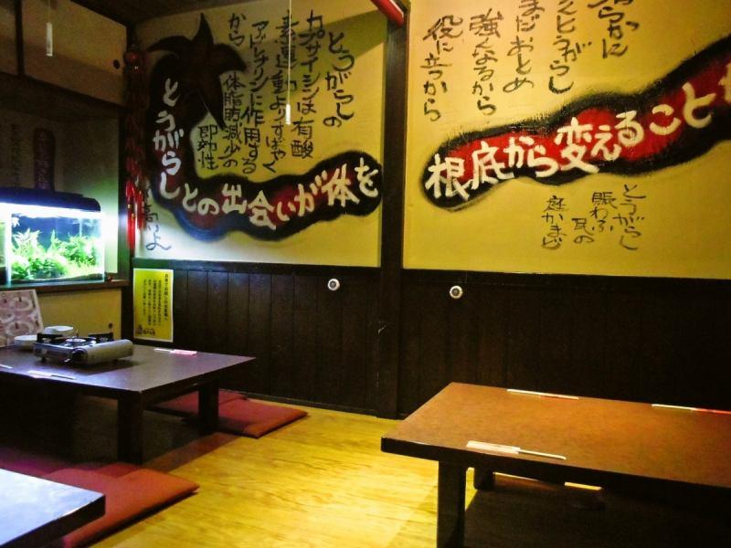 三張桌子(15個座位)放鬆的房間。它也被推薦給小型派對或女孩派對♪♪