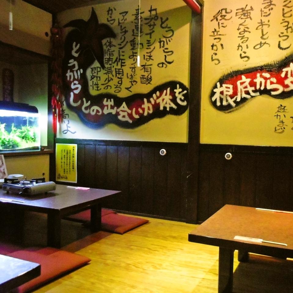 【다다미 방】 3 탁자 (15 석) ... 넓은 다다미 방