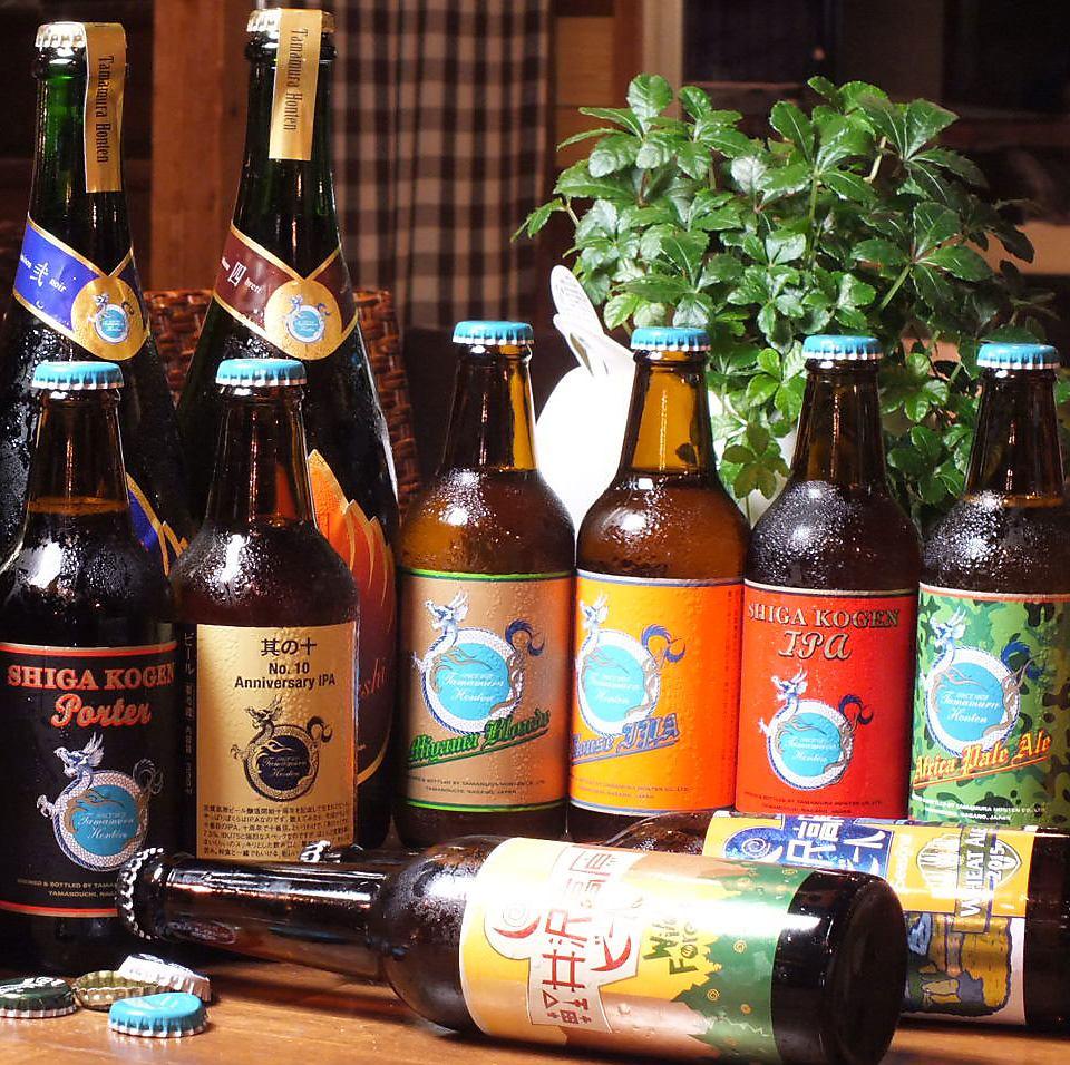 よなよなエールをはじめ、信州産クラフトビールを多数ご用意★