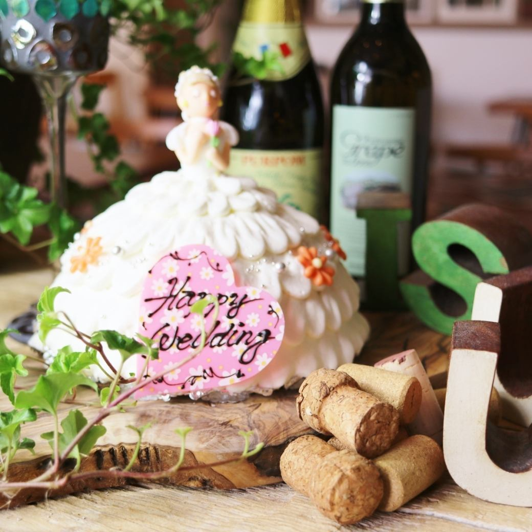 Private Charges Multiple Weddings Second Order and Surprise Sparkling Wine Bottle (Alcohol or Non Alcohol) Birthday Plan with 4000 yen (tax included)