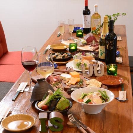 Sparkling wine bottle plus birthday plate 【Birthday plan】 7 items: 4000 yen (tax included)