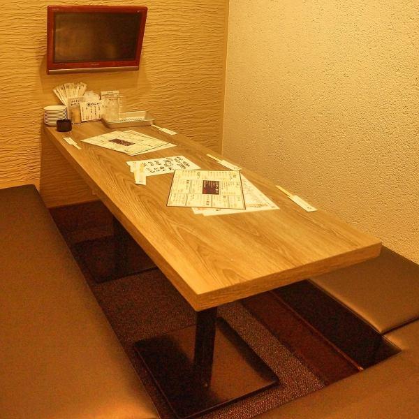 【掘りごたつ個室】周りを気にせずにごゆっくりとお食事を楽しめるTV付き個室席。