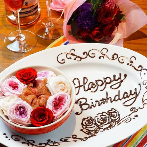 기념일 점심 ◆ 꽃 크레이프있는 기념일 플랜 2500 엔!