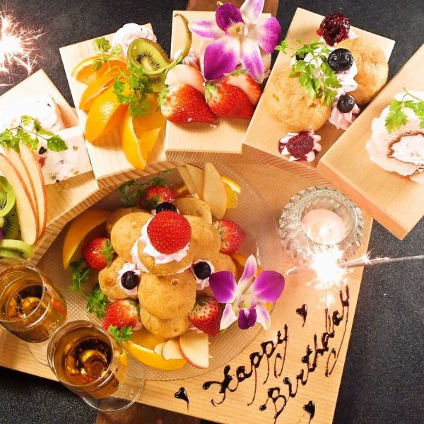 "◆ ""Special Temporary Dessert Plate"" is prepared on a special day such as 【Birthday / Anniversary】.We will prepare even on the day."