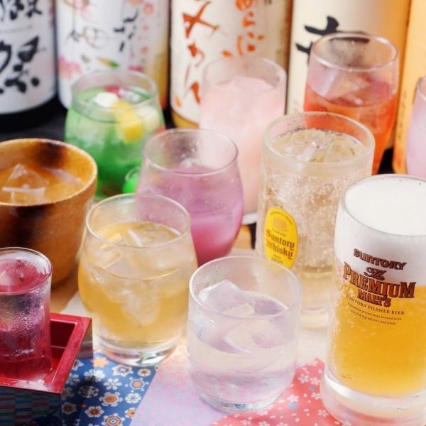 """All-you-can-drink for 2 hours"" Men 1280 yen / women 980 yen"