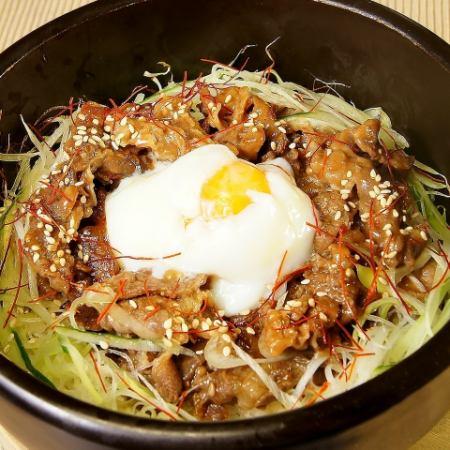 Ston-burnt kimchi rice bowl