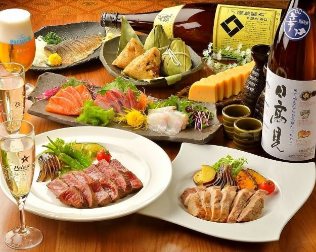 """""""Camellia course"""" ◇ Miyagi's brand pig JapanX, Ogaki oyster (subject to change), sewing ◇ 8 items standard all-you-can-drink"""