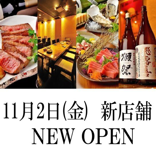 We are taking a break for renovation renovation.November 2 (Friday) NEW OPEN! Inquiries received by phone!