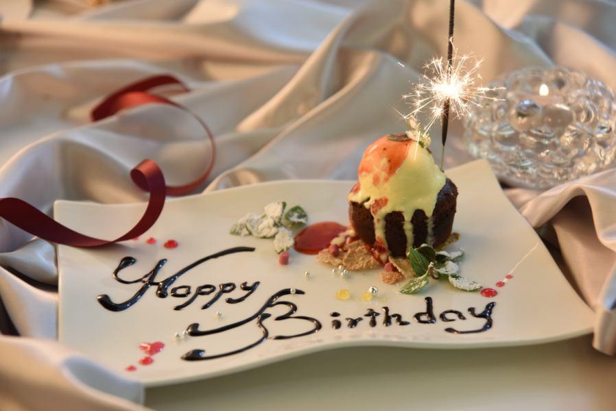 ★誕生日・記念日に★クーポン利用でスフレチーズケーキのホットべリーソースにメッセージ入れサービス!!