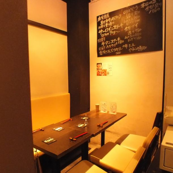 【Half single room】 Available for 4 ~ 6 people OK! Recommended for girls' associations and birthday parties where down lights calms down ★ Recommended for early booking as this is a popular seat!