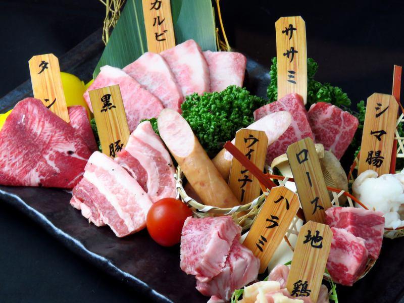 本日の厳選肉盛り合わせ【熊本 焼肉 上通 肉 宴会 黒毛和牛 あか牛 馬刺 郷土料理 飲み放題】