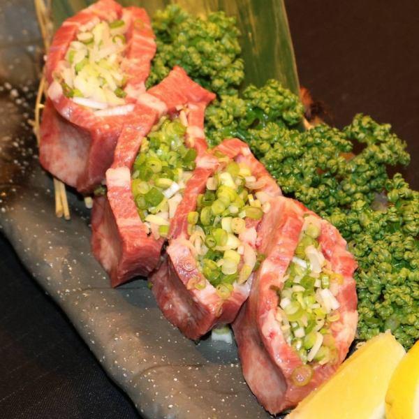 1日3食限定!【新メニュー】厚切り牛タンねぎ包み