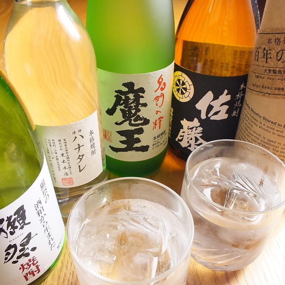 We also offer rare sake
