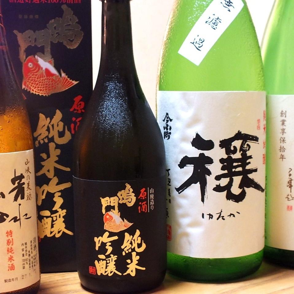 """Tokushima's proud sake brewery """"now Komachi"""" sake"""