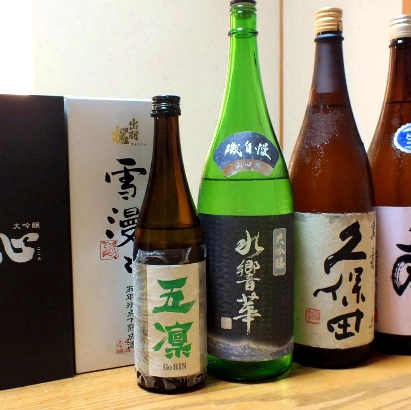 Japanese sake of various countries in Japan