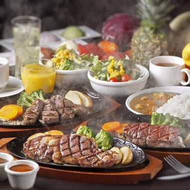All-you-can-eat steaks ★ Time unlimited Buffet 4980 yen