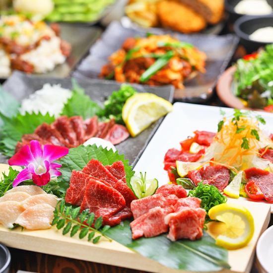 """【馬肉&海鮮料理】馬刺,海鮮,牡蠣,ステーキなど個室で楽しめる""""馬と魚""""を満喫♪"""