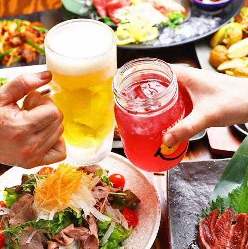 ◆3500円~飲放題付き宴会