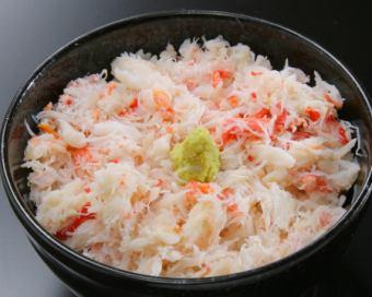 北海カニ丼