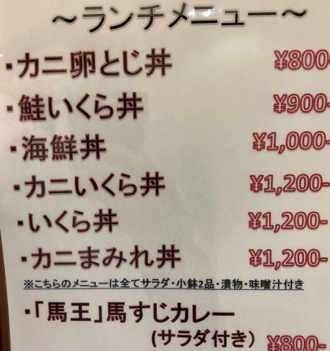 直送ランチセット!!
