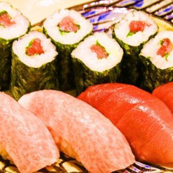 Assortment of Tuna Sushi
