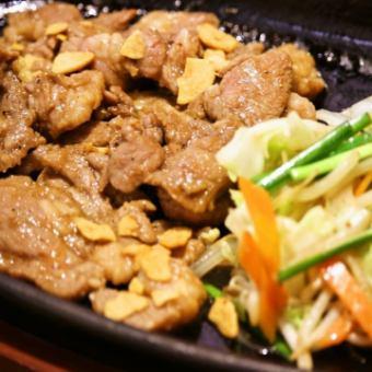Genghis Khan of lamb meat