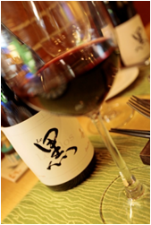 Le Clo original wine (red · rosé)