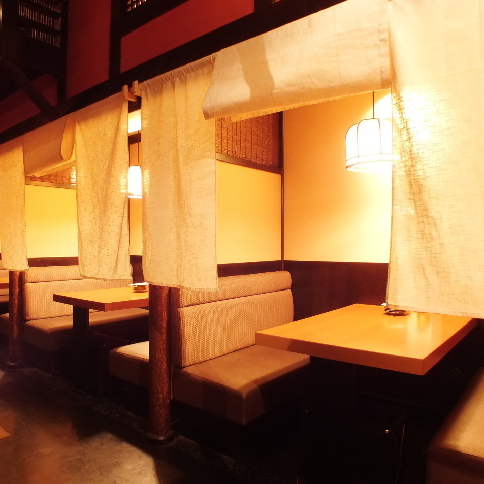 【Welcoming with children】 Half private room for small group with outstanding atmosphere ♪ It is recommended for family meetings, mama party with children, so you can have fun without worrying about the eyes around you at the box seat ◎