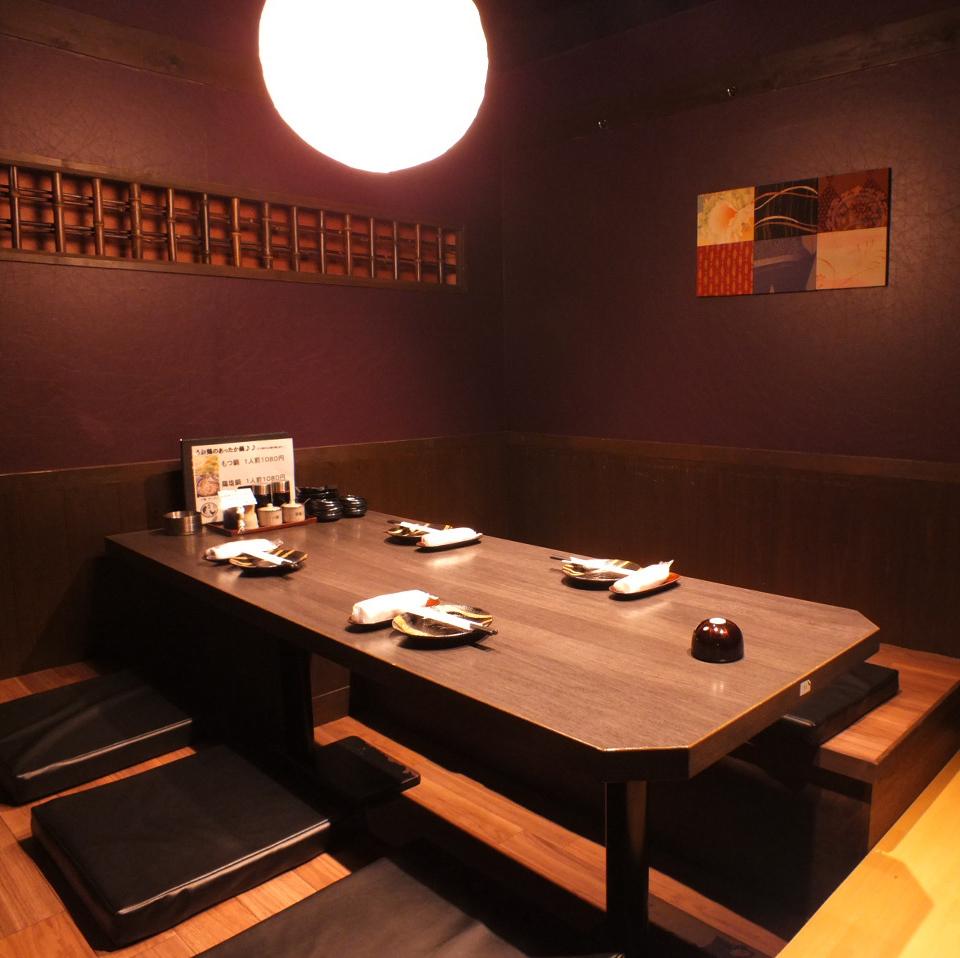 4~10人私人房间◎在一个温暖的熏制私人房间♪Gokon和朋友一起喝酒聚会!