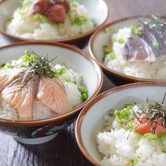 """湯chazuke""""梅或章魚綠洲或鮭魚"""""""